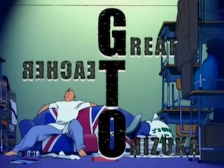GTO Opening 2