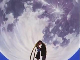 Sailor Moon Sailor Stars Last Ending